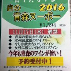 20161029_070941453_ios